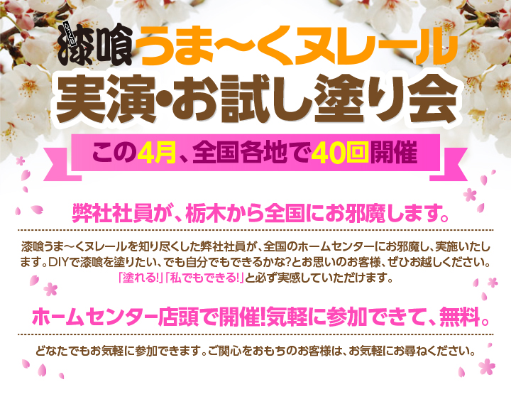 news_20150401_05