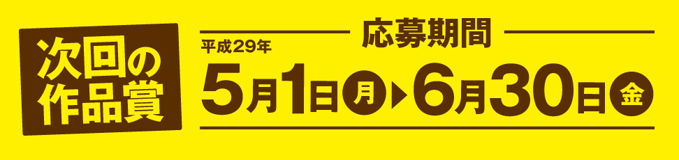jikai-01