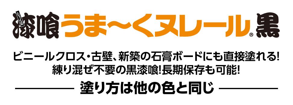 kuro_014-01