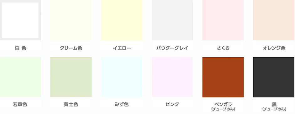 color2_pc