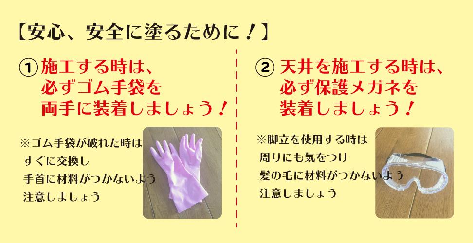 gazou_03