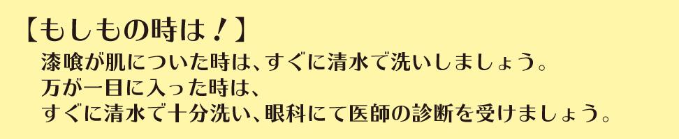 gazou_04
